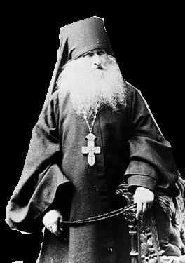 архимандрит Пимен (Благово)