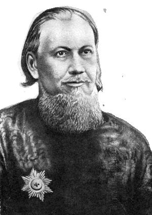архимандрит Палладий (Кафаров)