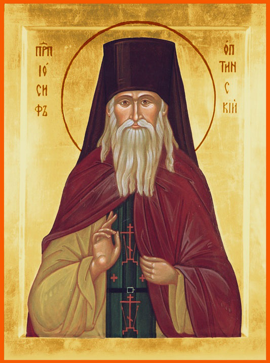 преподобный Иосиф Оптинский (Литовкин)