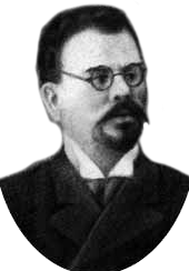 Павел Васильевич Тихомиров