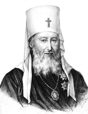 митрополит Евгений (Болховитинов)