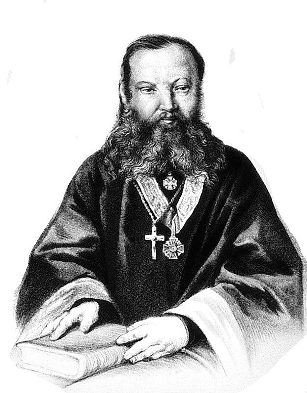 протоиерей Фёдор Голубинский