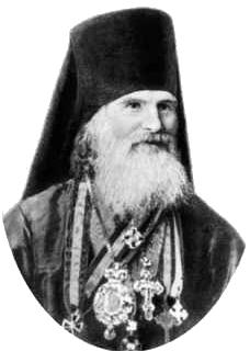 епископ Виталий (Гречулевич)