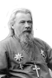 протоиерей Михаил Горчаков