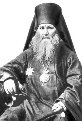 епископ Герасим (Добросердов)