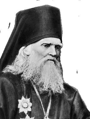 архиепископ Антоний (Амфитеатров)