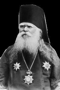 архиепископ Иероним (Экземплярский)