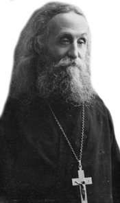 протоиерей Понтий Рупышев