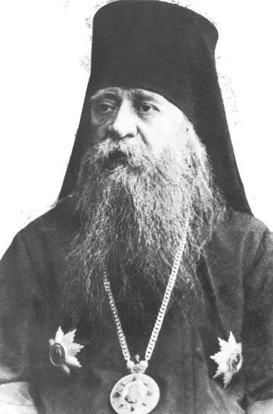 архимандрит Никон (Рождественский)