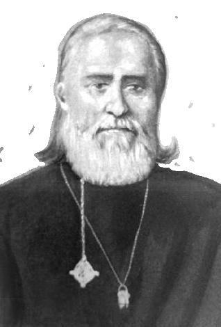 протоиерей Василий Рождественский