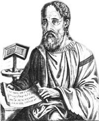 Евсевий Кесарийский (Памфил)