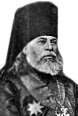 епископ Палладий (Пьянков)