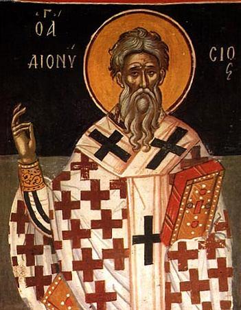 священномученик Дионисий Александрийский
