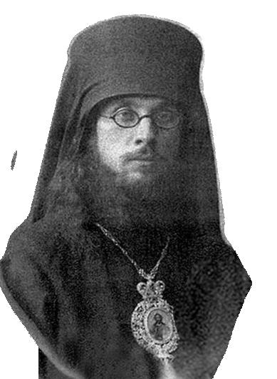 епископ Варнава (Беляев)