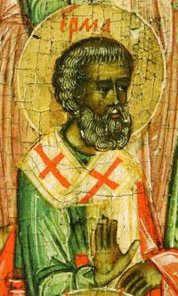 Апостол Ерм