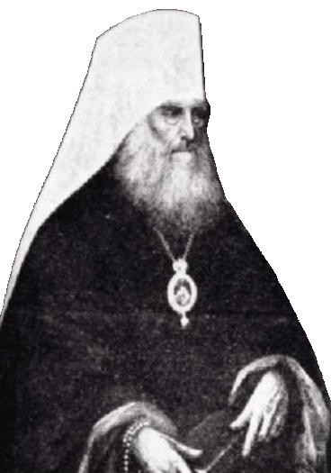 митрополит Сергий (Ляпидевский)