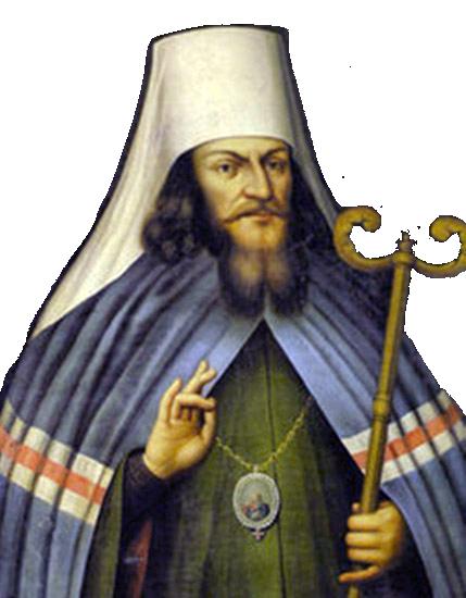 митрополит Стефан (Яворский)