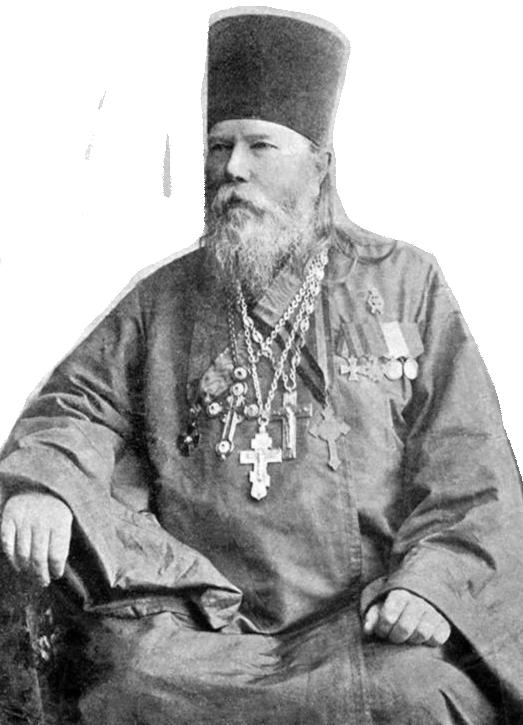 протоиерей Александр Виноградов