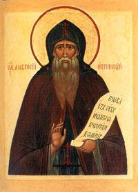 преподобный Амвросий Оптинский (Гренков)