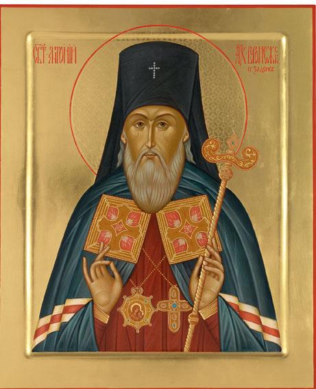 святитель Антоний (Смирницкий), архиепископ Воронежский и Задонский