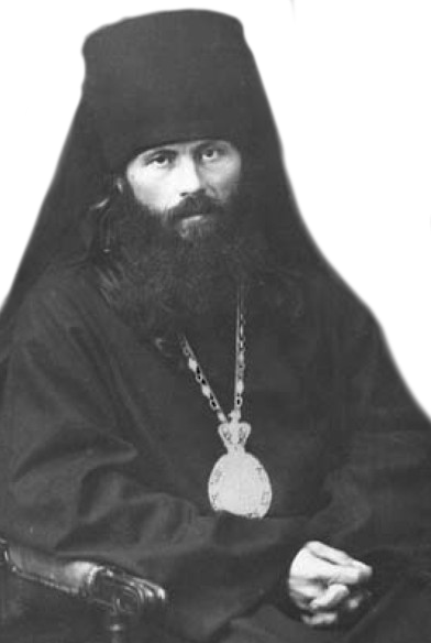 епископ Василий Кинешемский (Преображенский)