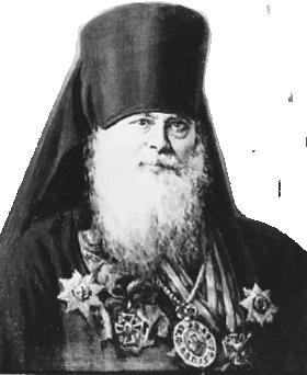 архиепископ Платон (Фивейский)