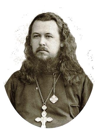 протопресвитер Евгений Аквилонов
