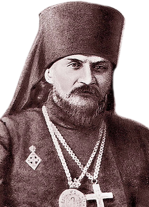 епископ Анастасий (Александров)