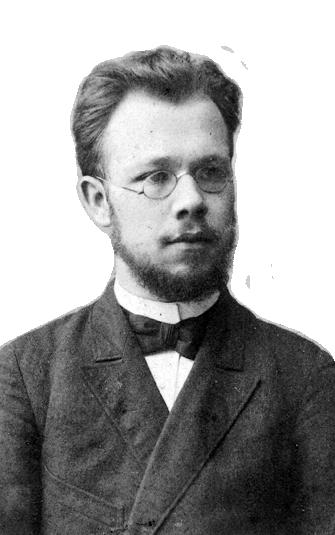 профессор Сергей Иванович Смирнов
