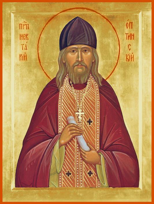 преподобный Нектарий Оптинский (Тихонов)