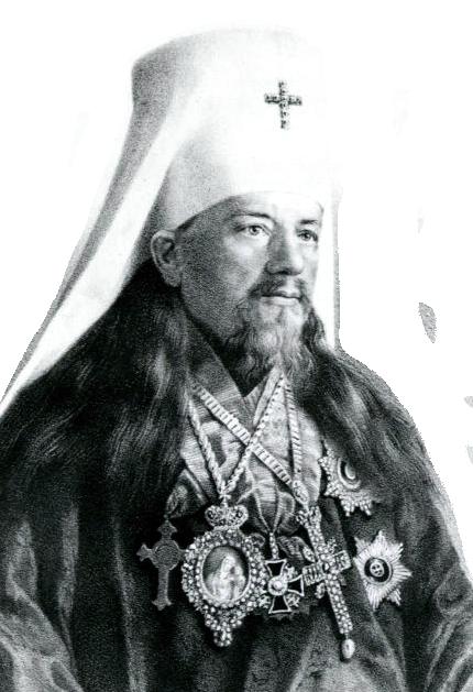 митрополит Исидор (Никольский)