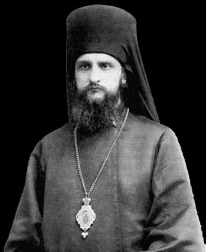 епископ Андрей (Ухтомский)