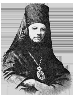 епископ Иоанн (Соколов)