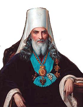 митрополит Никанор (Клементьевский)