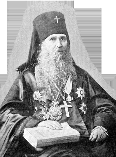 архиепископ Сергий (Спасский)