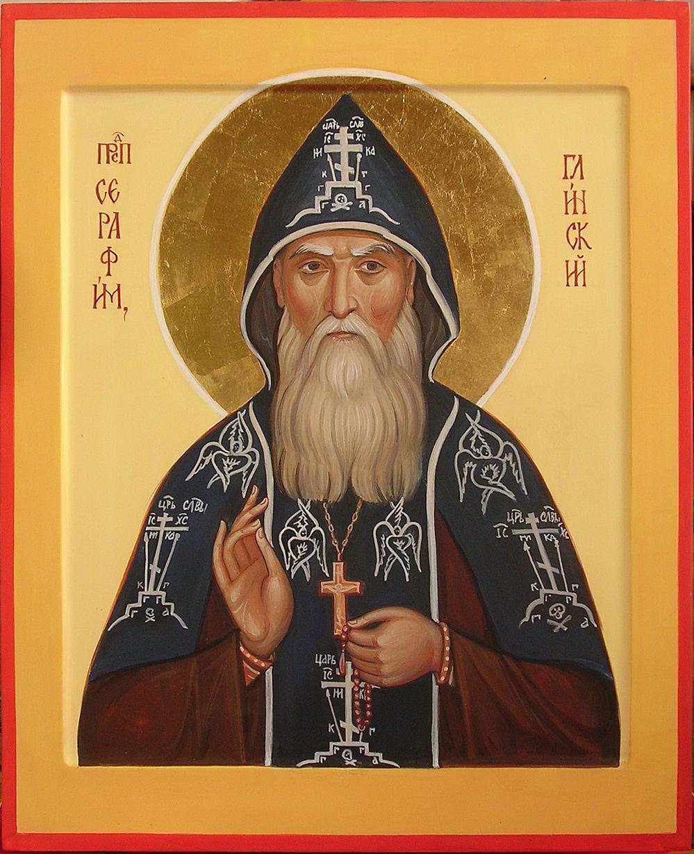 преподобный Серафим Глинский (Романцов)