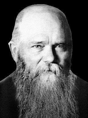 протоиерей Николай Троицкий