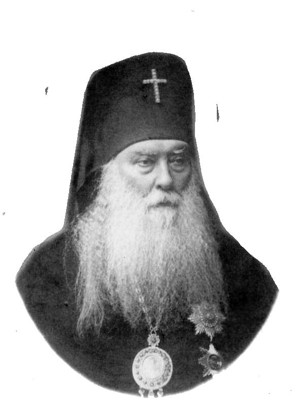 архиепископ Димитрий (Муретов)