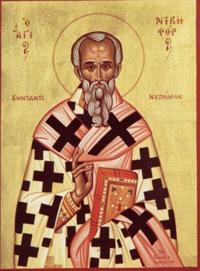 святитель Никифор, патриарх Константинопольский, исповедник