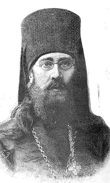 епископ Борис (Плотников)