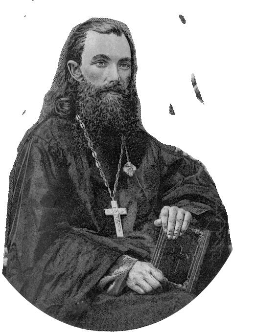протоиерей Андрей Хойнацкий
