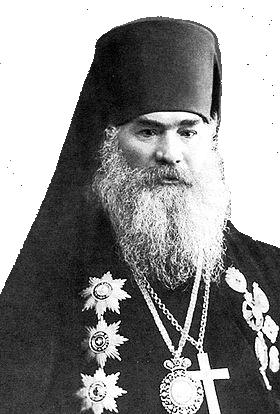епископ Никанор (Каменский)