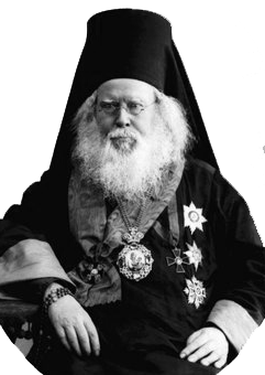 епископ Гермоген (Добронравин)