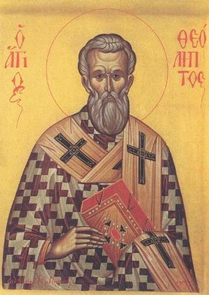 святитель Феолипт Филадельфийский