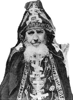 преподобный Андроник Глинский (Лукаш)