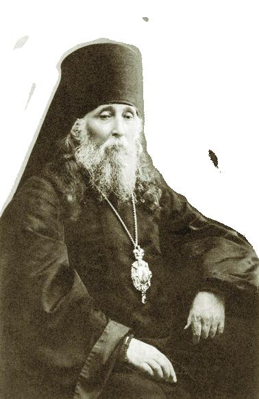 святитель Сильвестр (Малеванский)