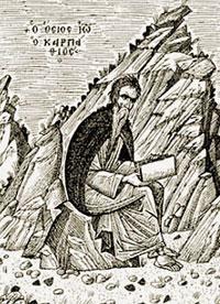 преподобный Иоанн Карпафский