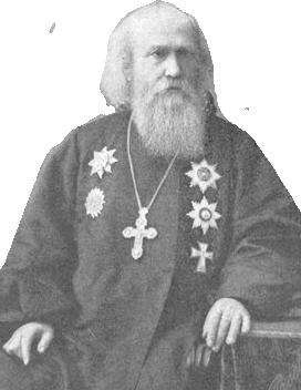 протопресвитер Иоанн Янышев