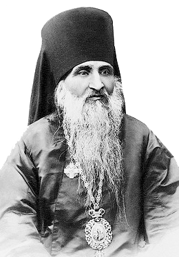 епископ Арсений (Иващенко)
