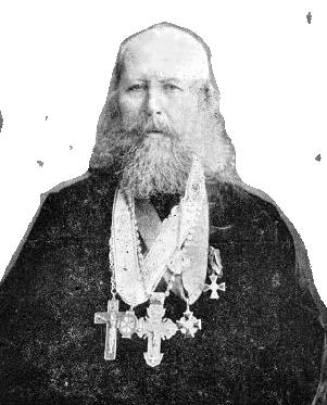 протоиерей Василий Михайловский